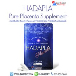 HADAPLA Pure Placenta Supplement