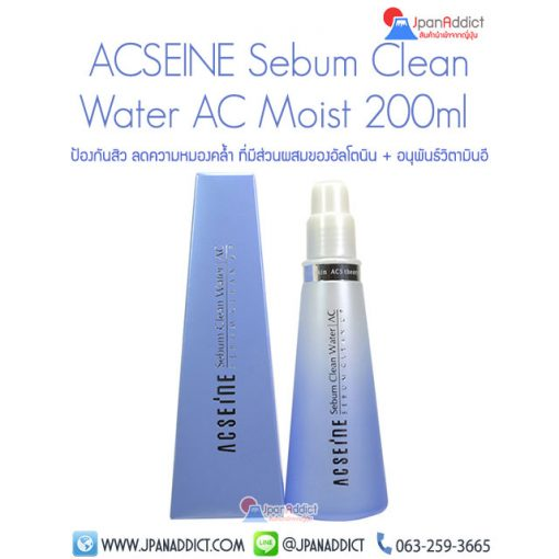 ACSEINE Sebum Clean Water AC Moist 200ml โลชั่นน้ำตบ