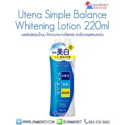 Utena Simple Balance Whitening Lotion 220ml