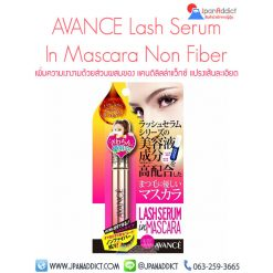 AVANCE Lash Serum In Mascara Non Fiber