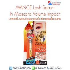 AVANCE Lash Serum In Mascara Volume Impact มาสคาร่า