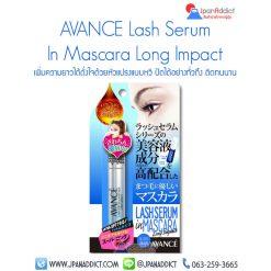 AVANCE Lash Serum In Mascara Long Impact