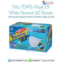 Fitty 7 Days Mask EX Normal 60 Sheets หน้ากากอนามัยญี่ปุ่น