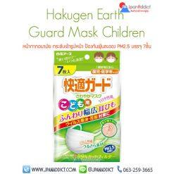 หน้ากากกันฝุ่น PM2.5 ญี่ปุ่น