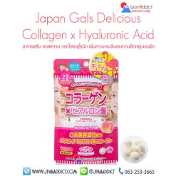 Japan Gals Delicious Collagen x Hyaluronic Acid