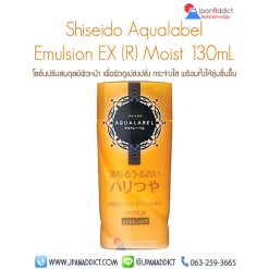 Shiseido Aqualabel Emulsion EX (R) Moist 130ml