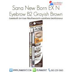 Sana New Born EX N Eyebrow B2 Grayish Brown ดินสอเขียนคิ้ว
