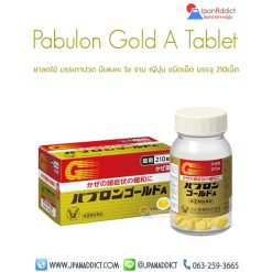 Taisho Pabulon Gold A Tablet ยาลดไข้ แก้หวัด