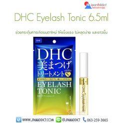 DHC Eyelash Tonic 6.5mlเอสเซนส์ บำรุงขนตา