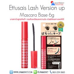 Ettusais Lash Version up Mascara 6g มาสคาร่า