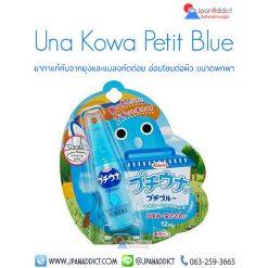 Petit Una Kowa Blue 12ml ยาทาแก้คัน