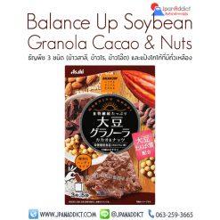 อาหารเช้า ซีเรียล Asahi Balance Up Soybean
