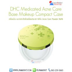 DHC Medicated Acne Care Base Makeup Compact Case ตลับแป้ง