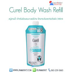 Curel Body Wash Refill สบู่อาบน้ำ ผิวบอบบาง แพ้ง่าย