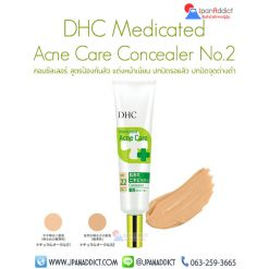 DHC Medicated Acne Care Concealer No.2
