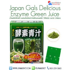 Japan Gals Delicious Enzyme Green Juice เอ็นไซม์