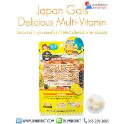 Japan Gals Delicious Multi-Vitamin วิตามินรวม 11 ชนิด จาก ญี่ปุ่น