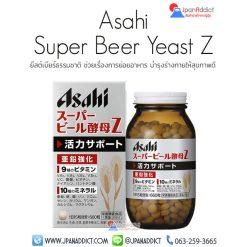 ASAHI Super Beer Yeast Z 660 Tablets จากยีสต์เบียร์ธรรมชาติ