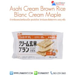 Asahi Cream Brown Rice Blanc Cream Maple