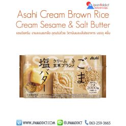 Asahi Cream Brown Rice Blanc Cream Sesame & Salt Butter