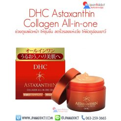 DHC Astaxanthin Collagen All-in-one GEL 80g