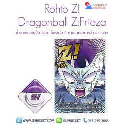 Rohto Z! Pro X Dragon Ball Z: Frieza น้ำตาเทียมญี่ปุ่นฟรีเซอร์