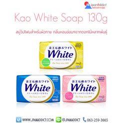 Kao White Soap 130g สบู่วิปโฟม ญี่ปุ่น