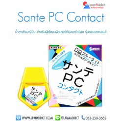 Sante PC Contact Eye Drops 12ml น้ำตาเทียมญี่ปุ่น
