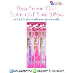 Ebisu Premium Care Toothbrush F