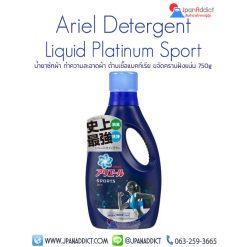 Ariel Detergent Liquid Platinum Sport 750g น้ำยาซักผ้า ญี่ปุ่น