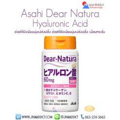 Asahi Dear Natura Hyaluronic Acid ไฮยาลูรอน