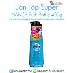 Lion Top NANOX Push Bottle 400g น้ำยาซักผ้า