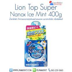 Lion Top Super Nanox Ice Mint น้ำยาซักผ้า