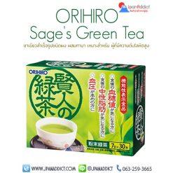 ORIHIRO Sage's Green Tea ( Kenjin no Ryokucha ) ชาเขียวสำเร็จรูปชนิดผง ผสมกาบา