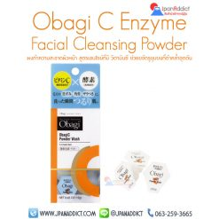 Obagi C Enzyme Cleansing ผงล้างหน้า วิตซี Powder