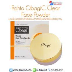 Rohto ObagiC Clear Face Powder 10g แป้งเนื้อนุ่ม