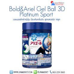 Gel Ball 3D Platinum Sport เจลบอลซักผ้าญี่ปุ่น