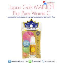 Japan Gals MAINICHI Plus Pure Vitamin C