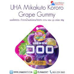 UHA Mikakuto Kororo Grape Gummy 48g ขนมเยลลี่ เคี้ยวหนึบ โคโรโระ