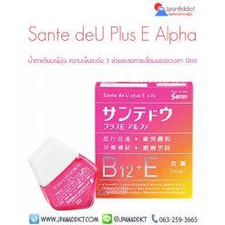 Sante deU Plus E Alpha 12ml น้ำตาเทียมญี่ปุ่น