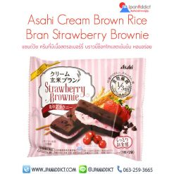 Asahi Cream Brown Rice Bran Strawberry Brownie