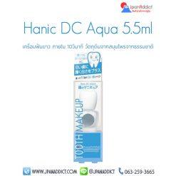 Hanic DC Aqua TOOTH MAKEUP 5.5ml เครือบฟันขาว