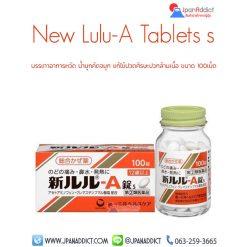 New Lulu -A Tablet S 100 tablets ยาบรรเทาอาการหวัด แก้ปวดศีรษะ