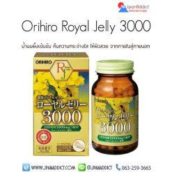 Orihiro Royal Jelly 3000 90Tablets นมผึ้ง ญี่ปุ่น
