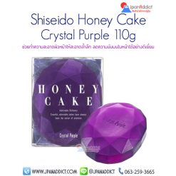 Shiseido Honey Cake Crystal Purple 110g สบู่ล้างหน้า สีม่วง