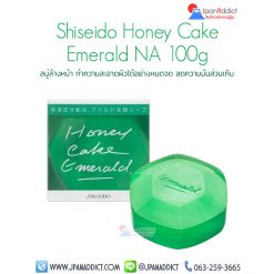 Shiseido Honey Cake Emerald Translucent Soap สบู่ล้างหน้า