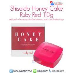 Shiseido Honey Cake Ruby Red 100g สบู่ล้างหน้า