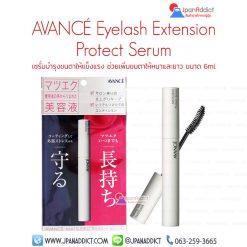 AVANCE Eyelash Extension Protect Serum 6ml เซรั่มบำรุงขนตา