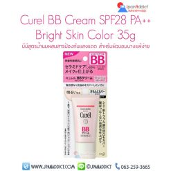 Curel BB Cream SPF28 PA++ Bright Skin Color 35g