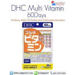 DHC Multi Vitamin 60Days วิตามินรวม